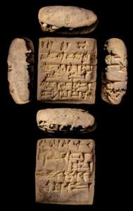 Cuneiform tablet, Adminstrative text, Ur III