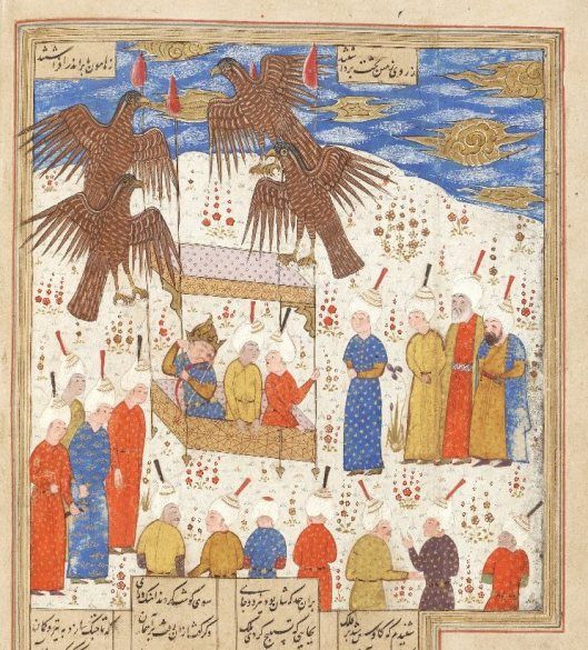 Kay Ka'us in his flying machine, from a manuscript of Firdawsi's Shahnameh (Persian MS 932, f. 96b).