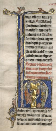 Historiated initial for the beginning of Deuteronomy in a 13th-century Bible. In the margin a man juggles knives, while at the top an archer shoots an eagle. Latin MS 16, f. 154v (detail).
