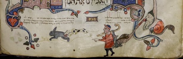 Drolleries and grotesques abound in the margins of the famous Rylands Haggadah. Hebrew MS 6, f. 29v (detail).