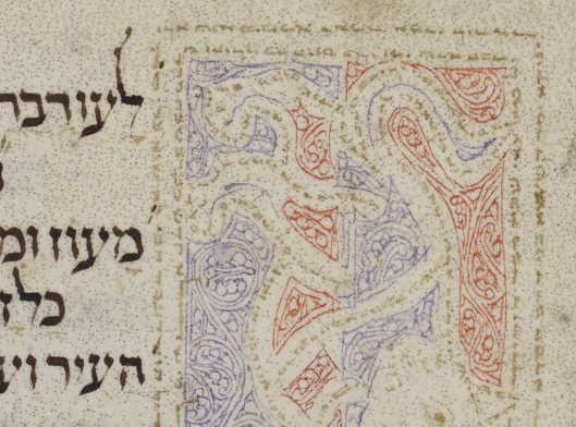 Text and imagery combine as micrography in the border of the Rylands Haggadah. Hebrew MS 6, f. 42b (detail).