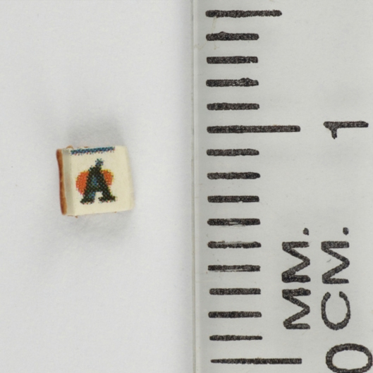 This is the smallest book in the world!! Here is a photo of the one from our collections.