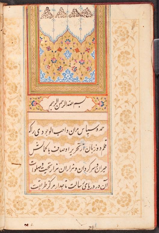 PersianMS328_10b