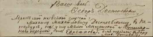 dostoevsky page 4